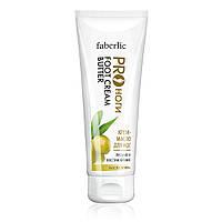 Faberlic Крем-масло для ног Питание и восстановление PRO ноги арт 2157
