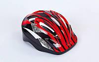 Шлем защитный детский SK-5610 (EPS, PVC, р-р S-M-7-8лет, 6 отверстий, цвета в ассортименте)