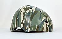 Шлем для ВМХ, Skating и экстремального спорта SK-5616-009 Котелок (ABS, PE, L-56-58, камуфляж)