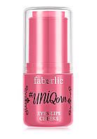 Faberlic Средство для макияжа глаз губ и щек #UNIQorn Beauty Box