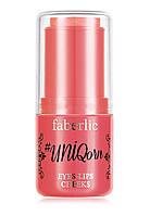 "Faberlic Средство для макияжа глаз губ и щек #UNIQorn тон ""Персиковое суфле"" Beauty Box арт 5225"