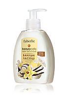 Faberlic Крем-мило для рук Ванільні ласощі серії Beauty Cafe Ванильное лакомство арт 2146