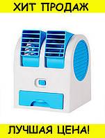 Мини вентилятор охладитель воздуха Mini Fan