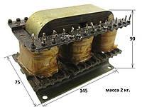 Трансформатор 3-х фазн. Малогабаритн.