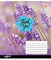 Тетрадь 24 листов клетка А5 YES гибр. с 2-м выборками Provence flowers-17, тетрадь* 761034