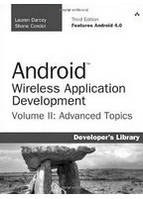 Лесли Дэрси Разработка приложений для Android. т. 2 Дополнительные возможности