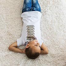 """Футболка з вишивкою для хлопчика """"Дем'ян"""", фото 3"""