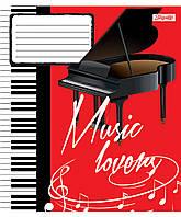 Нотная тетрадь А5 12 л. 1 Вересня Music lovely 761292