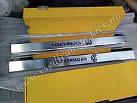 Накладки на внутренние пороги Volkswagen PASSAT CC с 2005- (NataNiko)