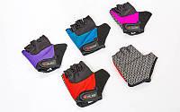 Перчатки для фитнеса женские ZEL BC-3788 (PVC, PL, открытые пальцы, р-р S-M, син, розов, крас,фиол)