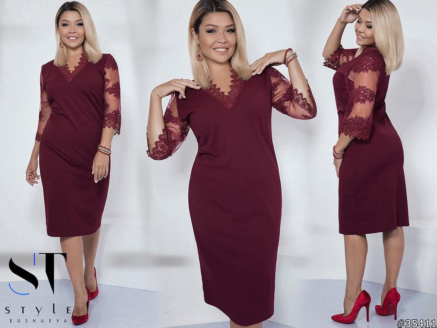 Платье  больших размеров 48+ декорировано итальянским кружевом / 3 цвета арт 6320-8