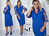 Платье  больших размеров 48+ декорировано итальянским кружевом / 3 цвета арт 6320-8, фото 2