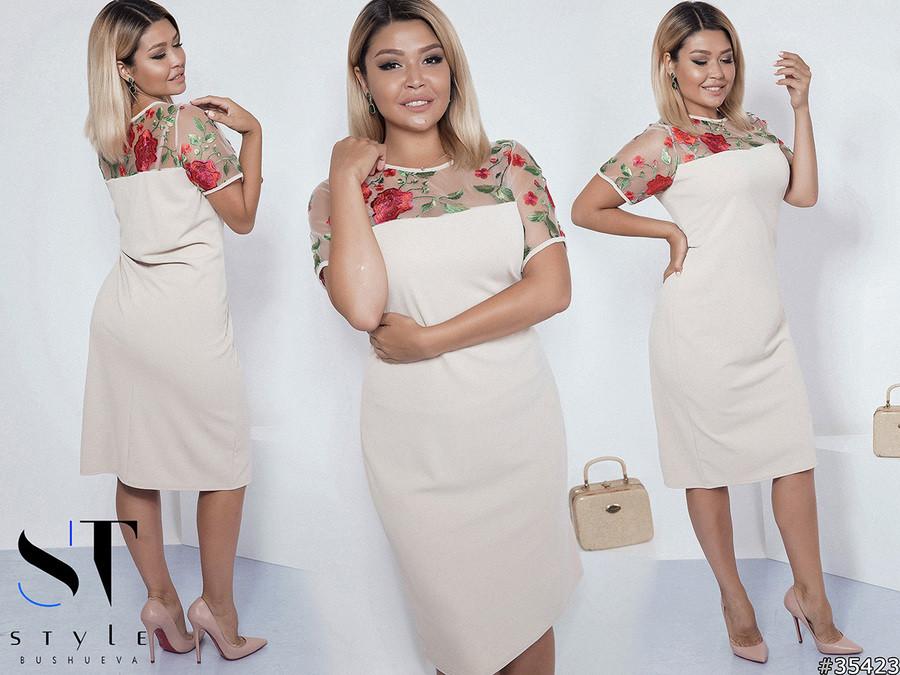 Платье  больших размеров 48+ декорировано итальянским кружевом / 2 цвета арт 6321-8