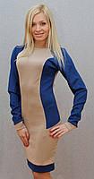Платье до колена синий, фото 1