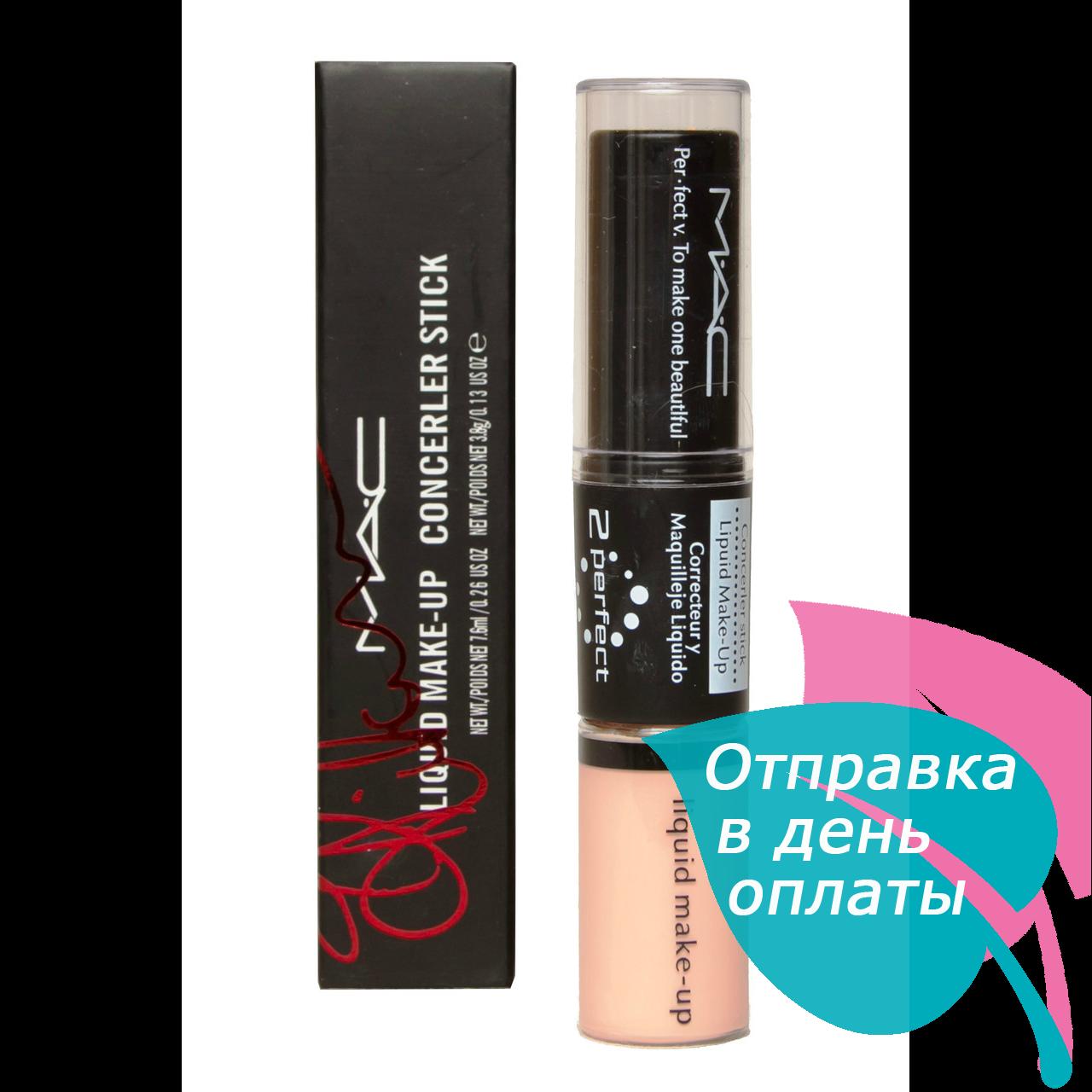 Консилер-корректор MAC Liquid Make-up