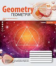 Тетрадь предметная (комплект 7  шт) 48 листов YES (Infinity), фото 3