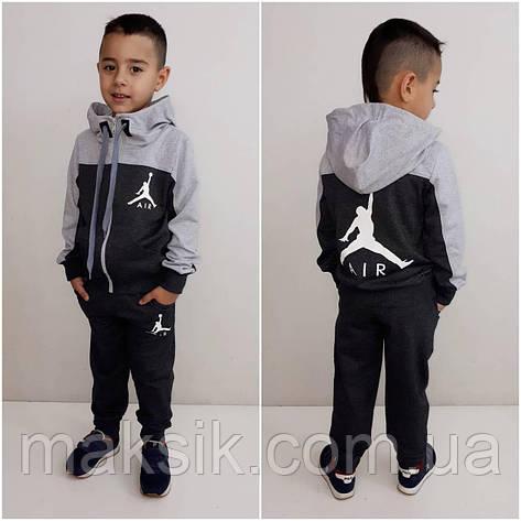 "Спортивный костюм для мальчика  ""Air"" р.104-152см, фото 2"
