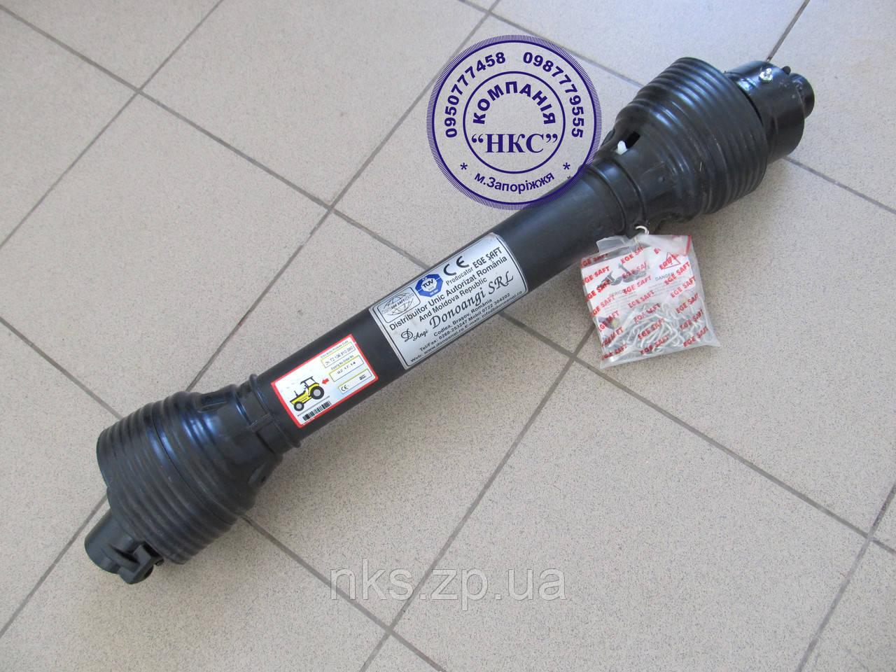 Вал карданный СПЧ-6 (с обгонной муфтой).