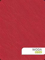 Ткань для рулонных штор WODA 0889