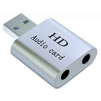 Звуковая карта внешняя Dynamode USB-SOUND7-ALU_SILVER