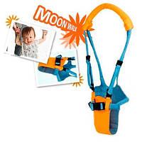 Moby Baby Moon Walk детские вожжи-ходунки, фото 1