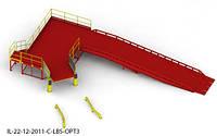 Пандус перегрузочный 6т с мостом откидным 2х1м и эстакадой стационарной 12м