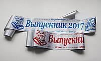 Серебристые ленты «Выпускник 2019», фото 1