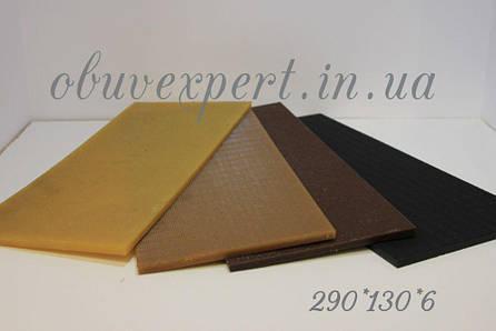 Полиуретан обувной  Сумы 290х130х6  светло-бежевый , рифленый, фото 2