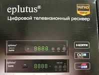 Цифровая приставка Т2+ дисплей и кнопки (Ютуб, IPTVT)12 V Т2 Ресивер (Тюнер) Т2 Eplutus138T  Гарантия 1год, фото 1