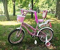 Детский велосипед Sigma Rueda 16 дюймов для девочки от 4 лет до 7 лет 403b18b361a3d