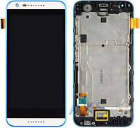 Дисплей для HTC Desire 620G Dual Sim с тачскрином и синей рамкой белый Оригинал