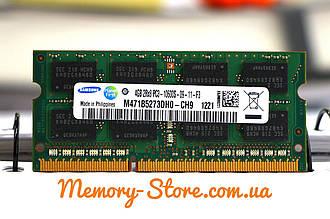 Оперативна пам'ять для ноутбука SAMSUNG DDR3 4GB PC3-10600S 1333MHz 1.5 V SODIMM (б/у)