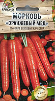 Морква Оранжевый мед - 2г