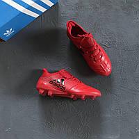 Бутсы Adidas  X Red new 2018