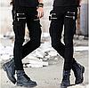 Джинсы байкерские мужские.Мужские узкие джинсы.Арт.Б217