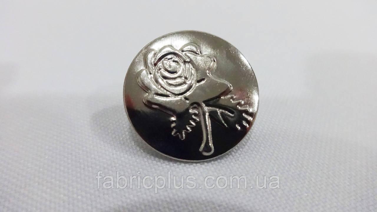 Пуговицы болт джинсовые 20 мм роза