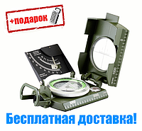 Компас тактический профессиональный TSC-069 с чехлом+подарок+бесплатная доставка!
