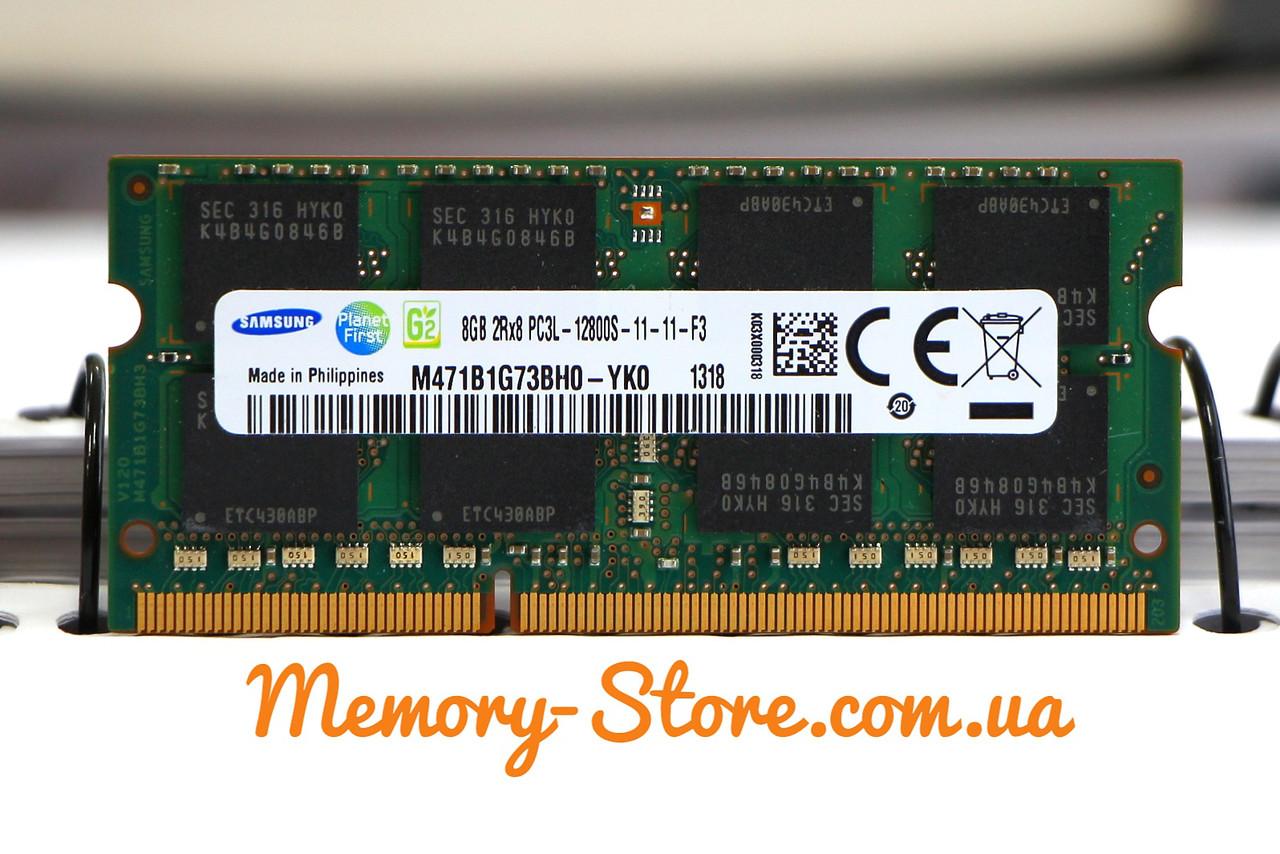 Оперативная память для ноутбука SAMSUNG DDR3 8GB PC3L-12800S 1.35V SODIMM (б/у)