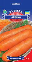 Морковь Алёнка среднеранний сорт высокоурожайный для детского и диетического питания, упаковка 4 г