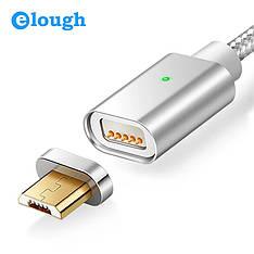 Elough E04 магнитный Micro-USB кабель. Серебристый. Лучшее качество!