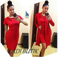 Женский костюм: кардиган и платье с украшением, в расцветках. ИК-27-1-0718