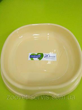 Миска для перса 0,4 литра, фото 2