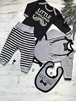 Комплект, костюм на мальчика из 4 предметов для мальчика 1/1. Размер 68 см, 74 см, 80 см