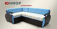 """Угловой диван """"Юниор"""""""
