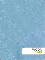 Ткань для рулонных штор WODA 1840
