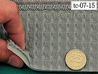Авто-ткань (Германия) для центральной части автомобиля, цвет серый, на поролоне и сетке 07-15, фото 1