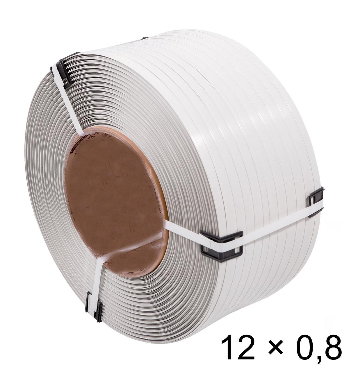 Упаковочная лента полипропиленовая 12 × 0,8 мм - 2,1 км