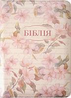 Біблія 045 zti з квітами (артикул 10458)