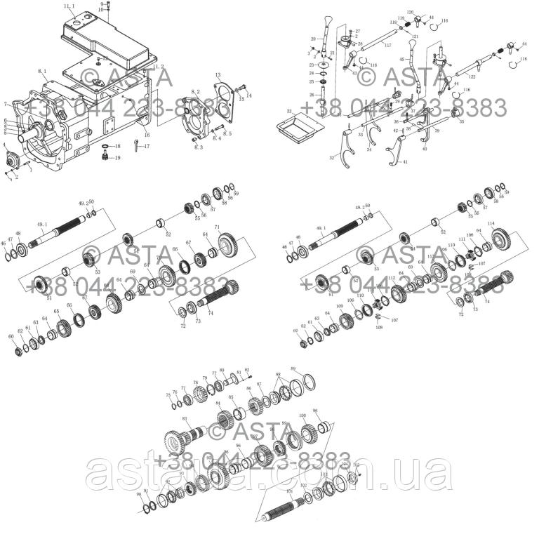Передняя коробка передач в сборе (опция) на YTO X1004