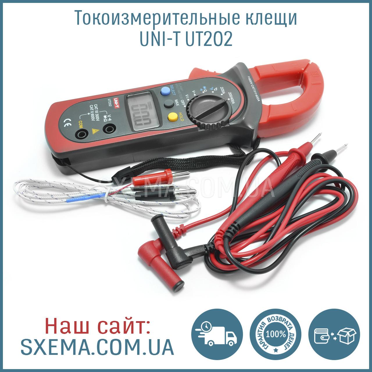 Токоизмерительные токовые клещи Uni-T UT-202
